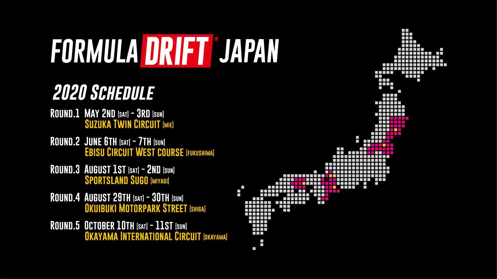 FDJP Suzuka Twin Circuit (MIE) @ Suzuka Twin Circuit (MIE)